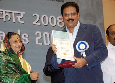 Rajat Kamal 56th National Film Awards 2008