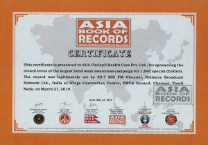 ASIA BOOKS OF RECORDS CERTFICATE